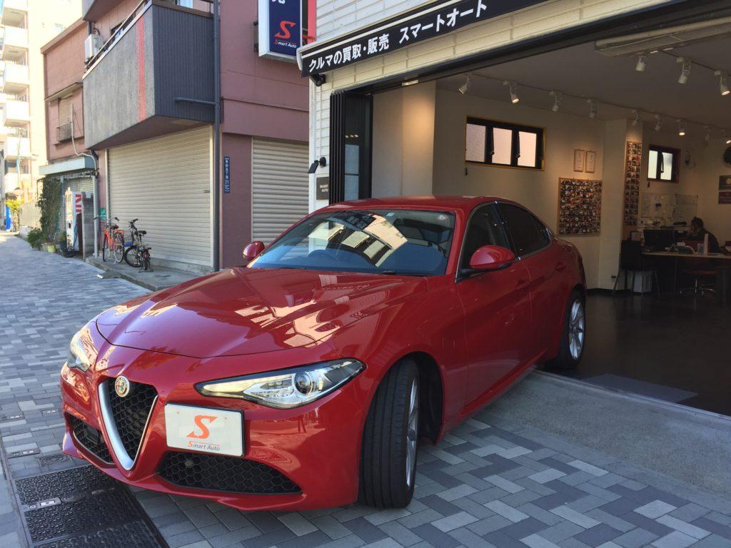 外車・輸入車のお買取・販売はスマートオートへ。アルファロメオ ジュリアが入ってきました!