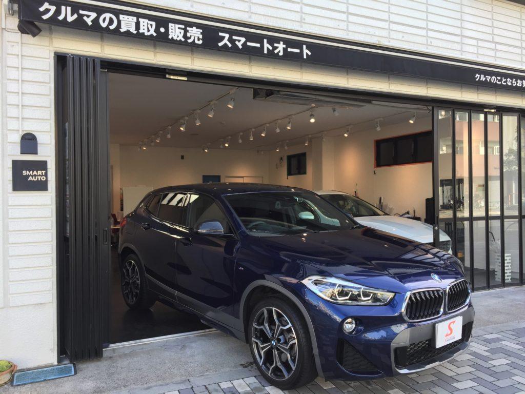 外車・輸入車の買取・販売はスマートオートへ! BMW X2 が入ってきました!