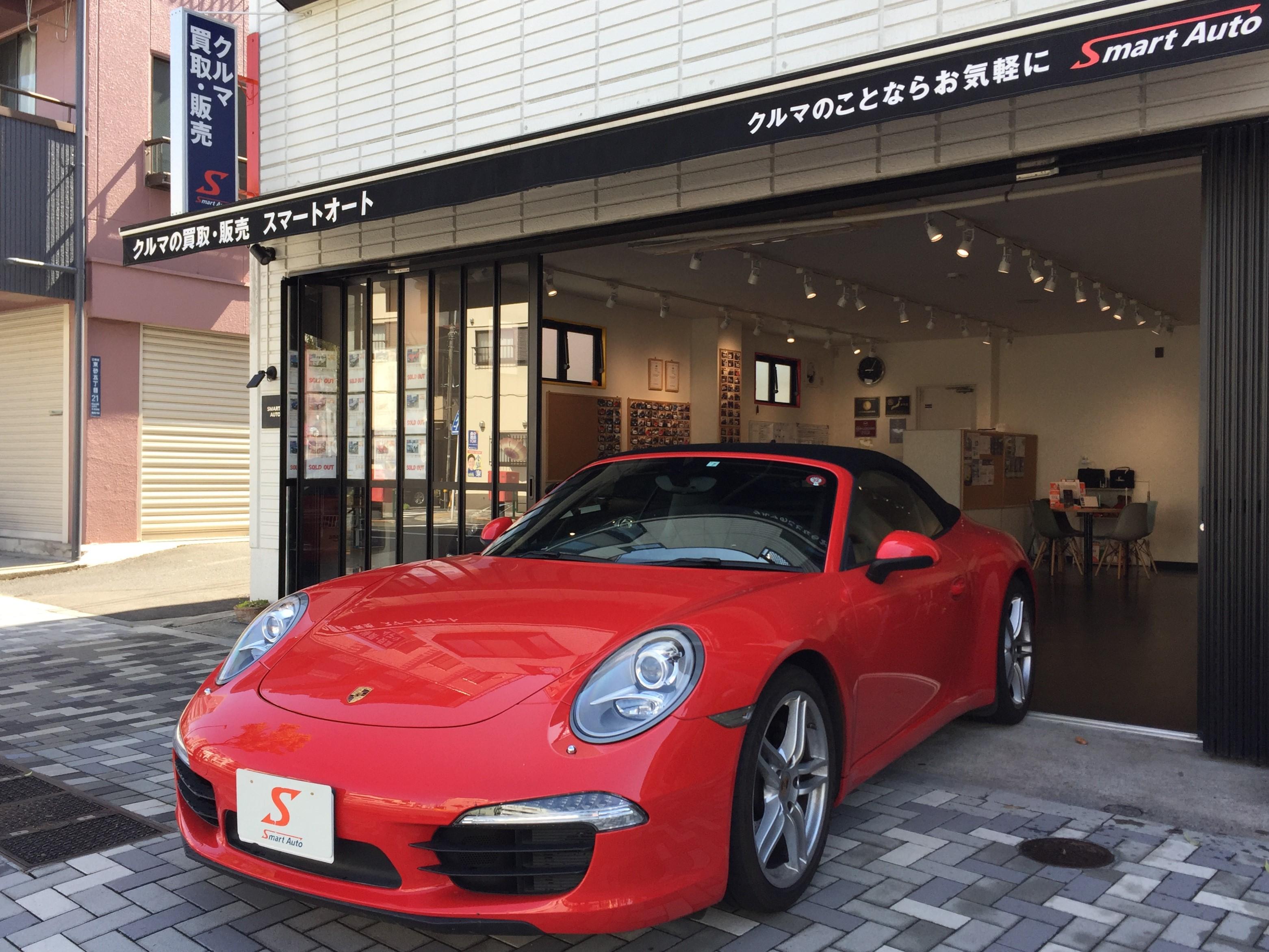 在庫車に< ポルシェ 911カレラ カブリオレ(タイプ991) >が、追加になりました。